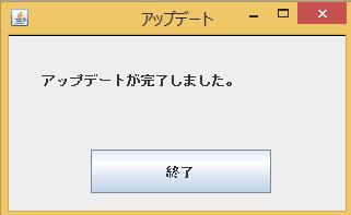 end_mark
